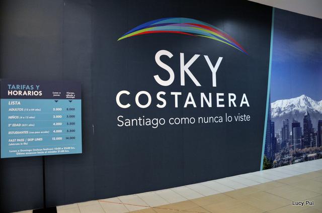 Mirador_Sky_Costanera_Center_03