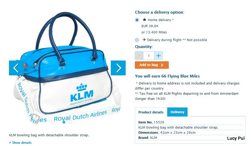 klm_shop_on_board_online_13