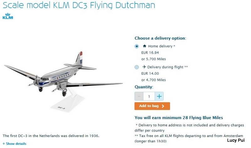 klm_shop_on_board_online_18
