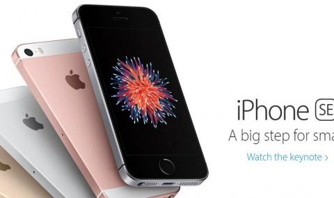 Apple lanzó el Iphone SE